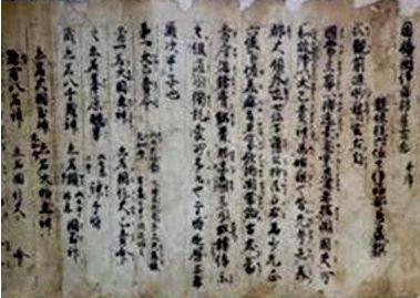 ifukube_scroll.jpg