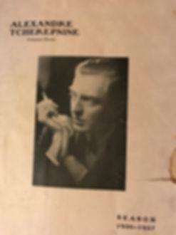 1936_program_cover.jpeg
