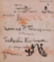 tcherepnin_autograph_card.jpg