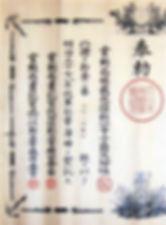 toshizo_draft.jpg