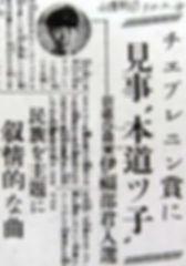 japanese_rhapsody_article.jpg