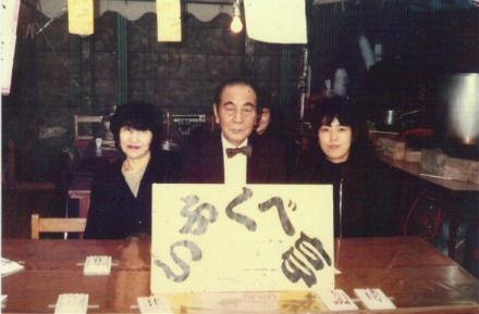 young_reiko_sitting_ifukube.jpg
