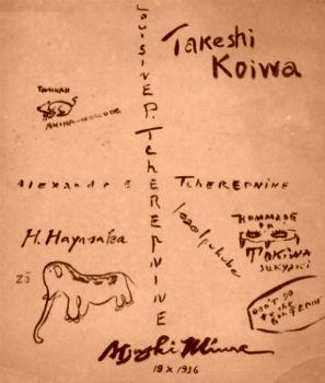 hayasaka_autograph_card.jpg