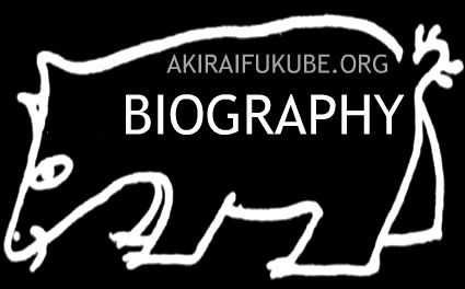 biography_header.jpg