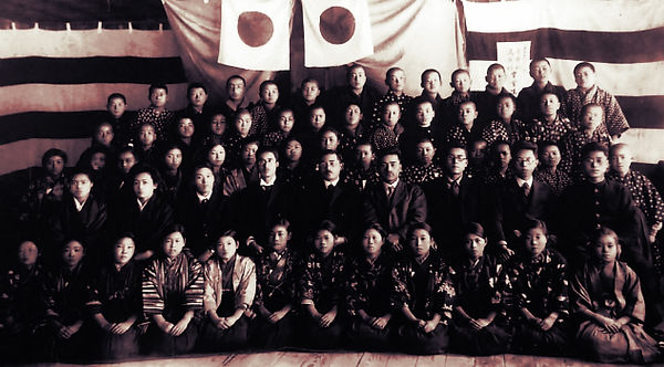 school_group.jpg