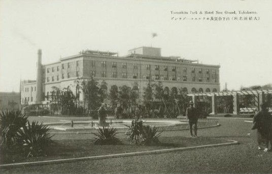 hotel_new_grand_yokohama.jpg