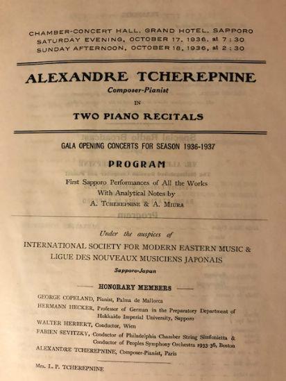 1936_program_one.JPG