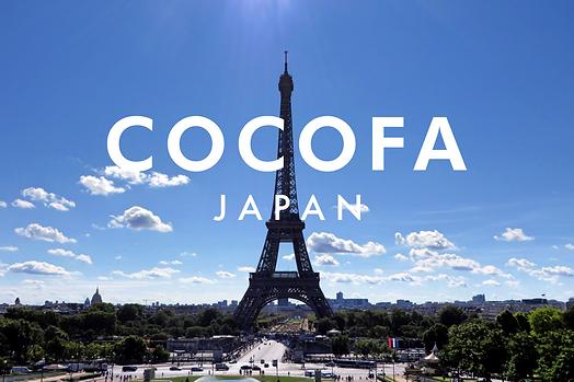 COCOFA_PARIS_ロゴ.png