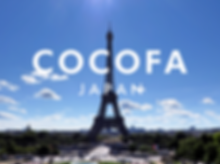COCOFA_PARIS_ロゴ.png