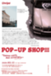 URA POP UP SHOP.png