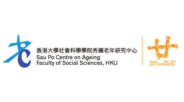 Sau Po Centre on Ageing, HKU
