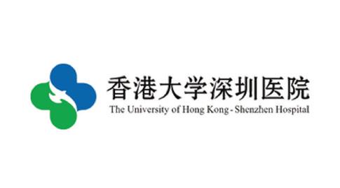 HKU-SZ Hospital