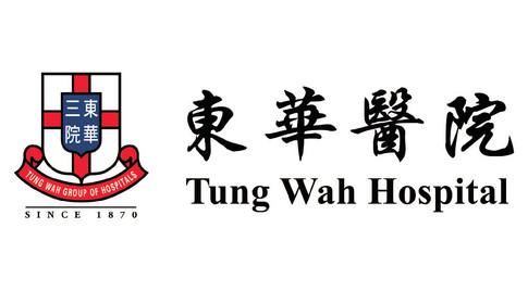 Tung Wah Hospital