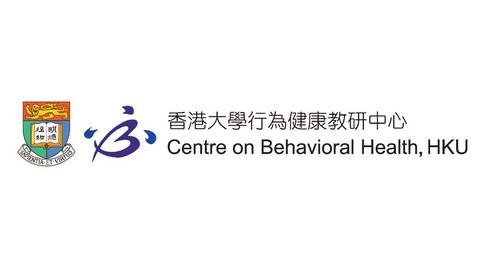 Centre on Behavioral Health, HKU
