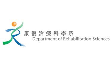Department of Rehabilitation Sciences, PolyU