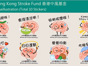 WhatsApp stickers to promote stroke awareness and prevention
