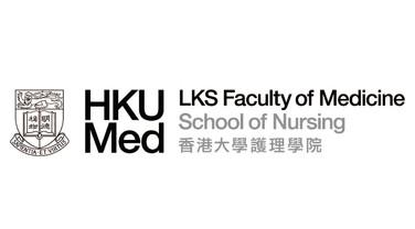 School of Nursing, HKU