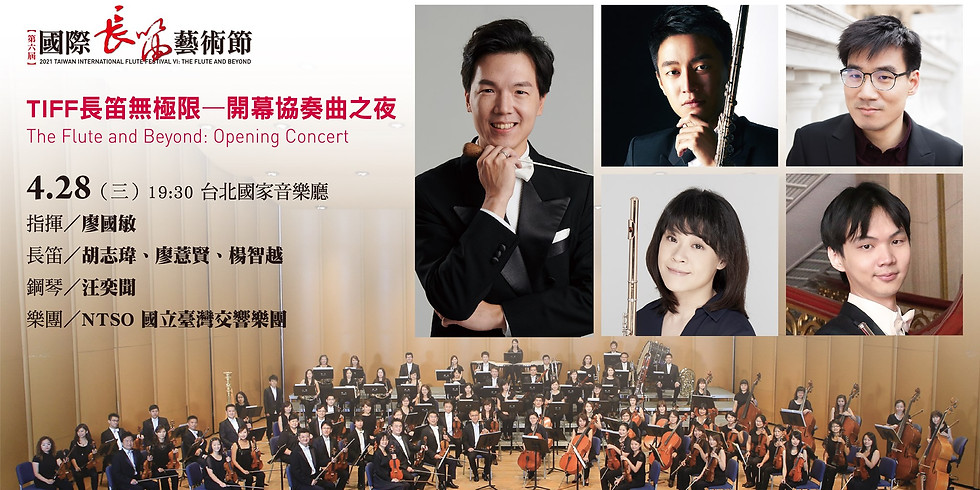 Erwin Schulhoff: Double Concerto for Flute, Piano and Orchestra, Op. 43 with National Taiwan Symphony Orchestra