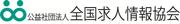 社名all_logo小.png
