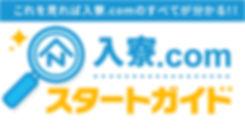 N_1_03.jpg