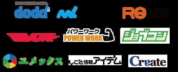 各媒体ロゴ.png