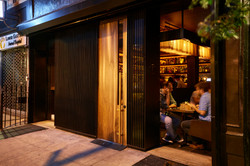 Bar Goto