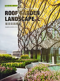 Andrew Wilkinson Architects_Roof Garden Landscape
