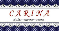 Carina, ραπτική, πλέξιμο, κέντημα, Γαλάτσι