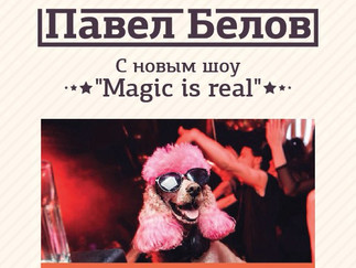 new! Magic is real