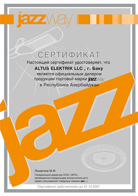 JazzWay.jpg