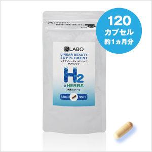 HSS902_main.jpg