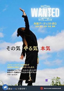 愛衣_RFU.JPG