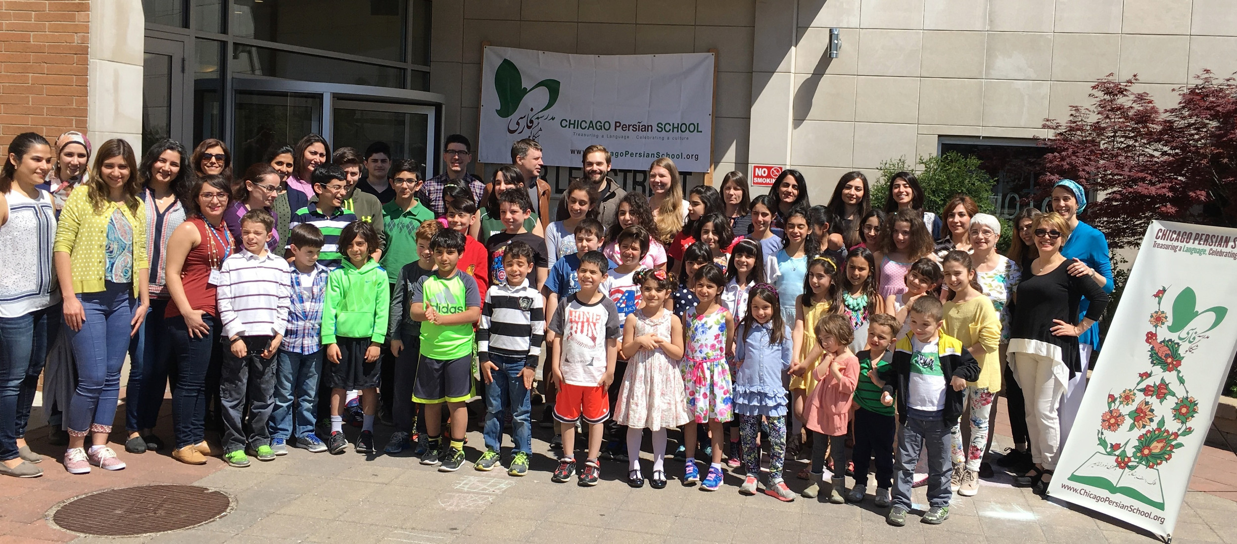 Chicago Persian School - What We Offer