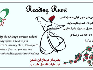 Reading Rumi