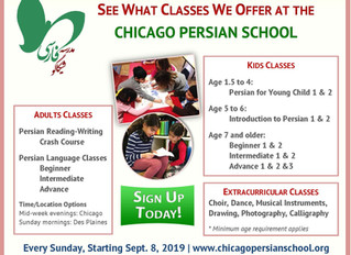 Children, Teens, and Adult Classes at the Chicago Persian School!