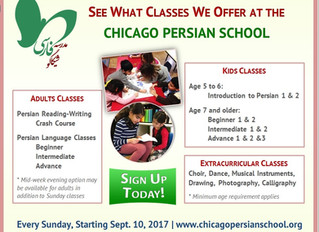 Time to Register for Classes at the Chicago Persian School!