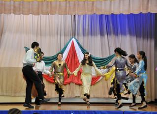 Iranian Dance Lessons