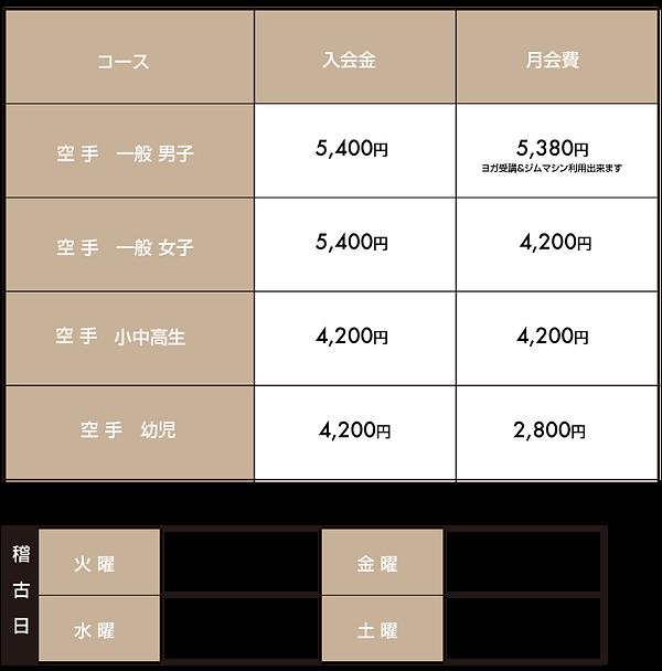 プライス2019.7.2.png