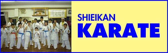 karate2019.jpg