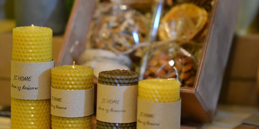 Медовые свечи (дневная группа)