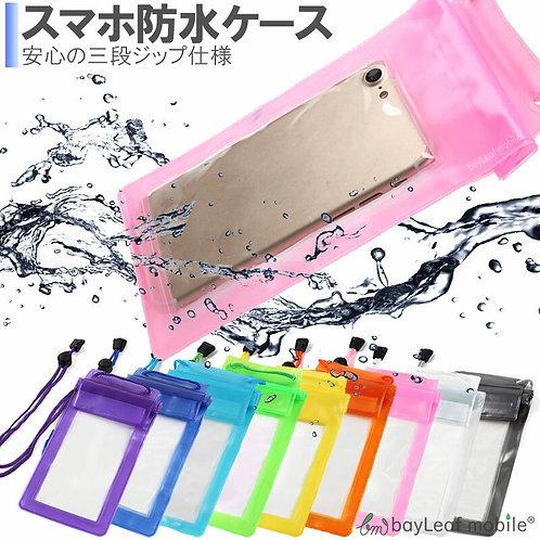 多目的 防水、防塵ケース♪スマホ 防水ケース 防水 スマホケース 全機種対応 IPX8 防水カバー iPhone7 iPhone6s Plus 6 Plus i