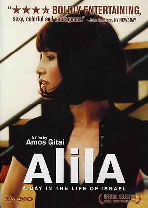 Alila_Film.tif.jpg