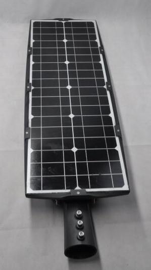 all_in_one_solar_streetlight