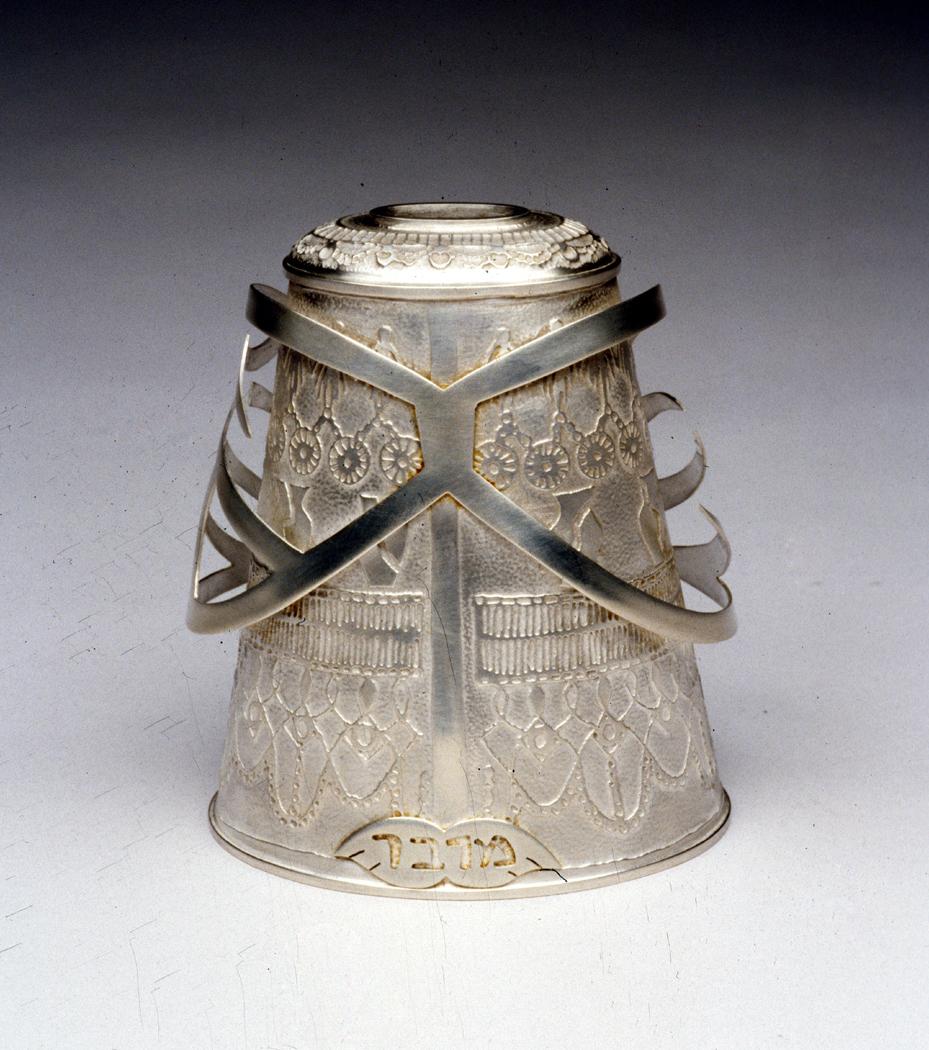 Shekhinah Tzedakah Box (back)