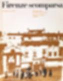 EDOARDO-DETTI-ALDO-PALAZZESCHI-FIRENZE-S