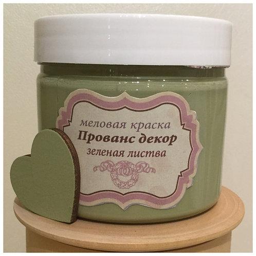 "Краска ""Прованс декор"" зеленая листва 300мл"