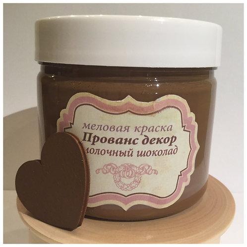 """Краска """"Прованс декор"""" молочный шоколад  300мл"""