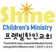 children_Logo.jpg