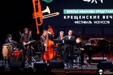 """Игорь Скляр Jazz Classic Community Курск, Фестиваль """"Крещенские Вечера""""  фотограф Антон Богданов"""