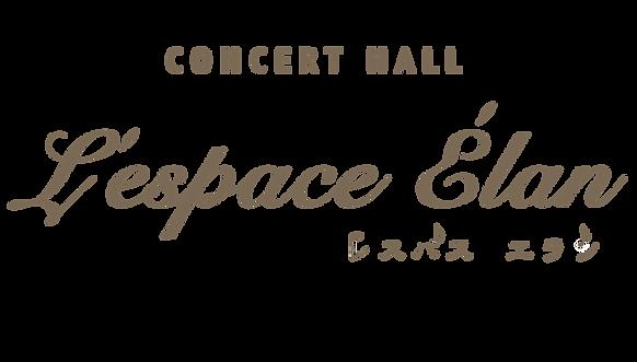 京都 コンサート ホール レスパスエラン